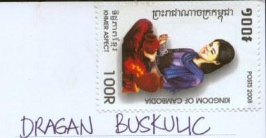 2009-91b