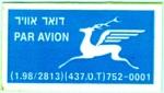 Israel-1