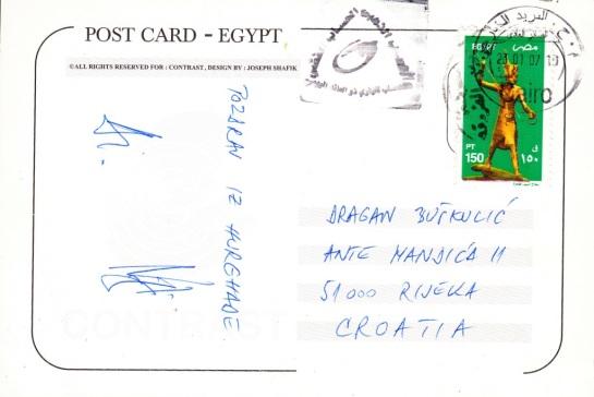 Egypt2b