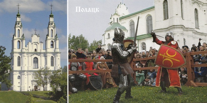 St. Sophia's Cathedral. Dramatized knights fights in Polatsk
