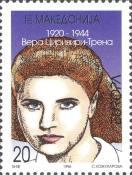 EU1996-macedonia1