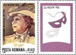 EU1996-romania2