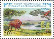 EU1999Russia1