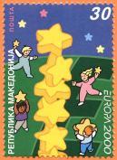 EU2000-macedonia1