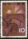 ffhc1963-japan1