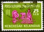 ffhc1963-malaya1