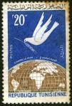ffhc1963-tunisia1
