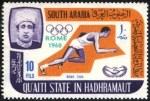 icy1965-hadhramaut-1