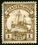 Kiautschou1