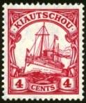 Kiautschou2