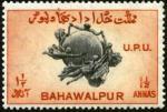 upu75-bwp3