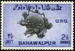 upu75-bwp4