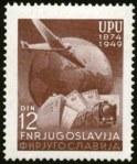upu75-yug3