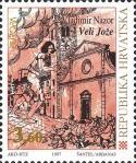 EU1997-croatia2
