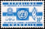 un-hr-1963-ruanda3
