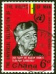 un-hr1963-ghana-1