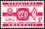un-hr1963-ruanda1