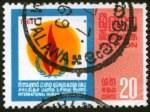 un-hr1968-ceylon1