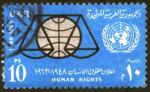 un-hr1968-uar-1