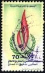 un-hr1973-libya1