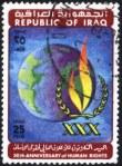 un-hr1978-iraq1