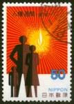 un-hr1978-japan-1