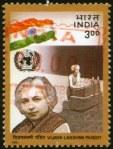 un-india1