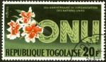 un20-togo1