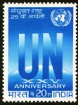 un25-india1