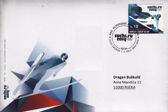 FDC 1/2014