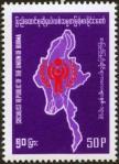 iyc1979-bur21