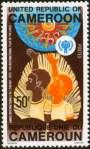 iyc1979-cam1