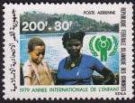 iyc1979-Comoros1