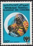 iyc1979-Comoros2