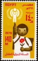 iyc1979-egy1