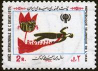 iyc1979-iran1
