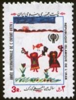 iyc1979-iran2