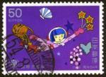 iyc1979-jap1