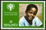 iyc1979-malawi1