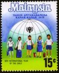 iyc1979-malaysia2