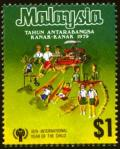 iyc1979-malaysia3