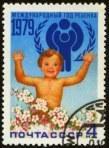 iyc1979-sovietunion1
