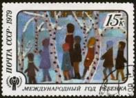 iyc1979-sovietunion2