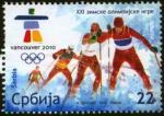 2010wog-serbia1