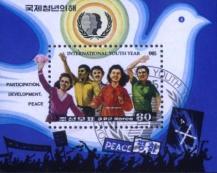 iyy1985-koreapdr-1