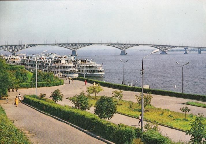 SAMARA - Russia