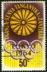 1964sog-kutz1