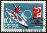 1964sog-urs4