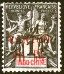 china-french-post-canton-1