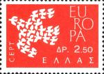 EU1961Greece1